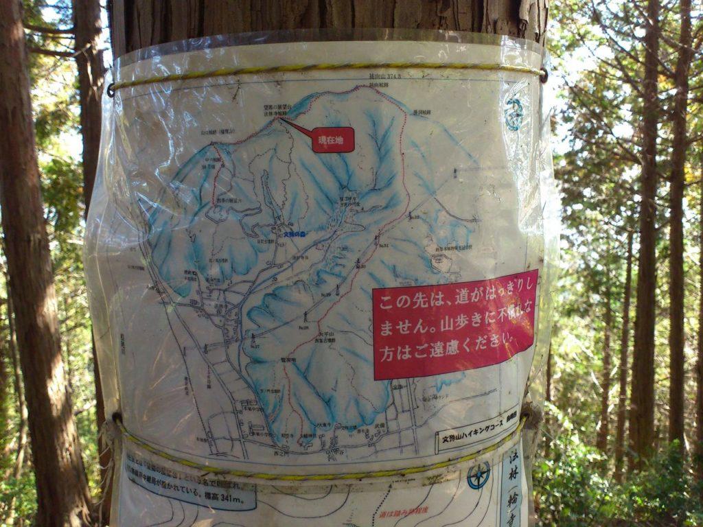 文珠山ハイキングコース 鳥瞰図
