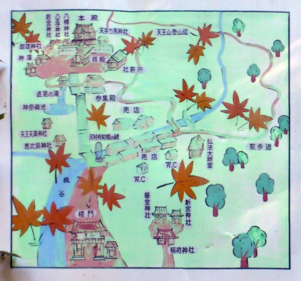 もみじ谷保険保安林の地図