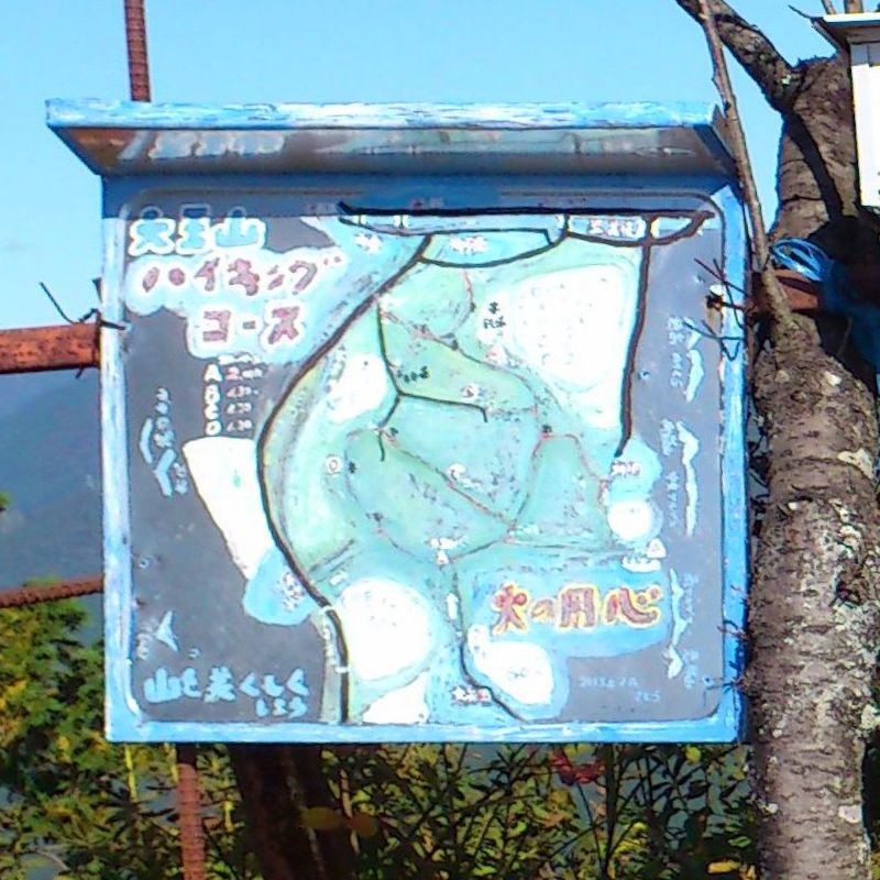 天王山ハイキングコース案内図