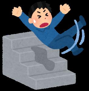 階段で転ぶ男性