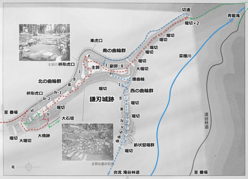 鎌刃城跡案内図