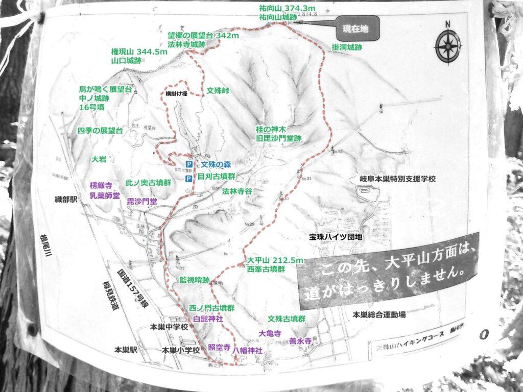 文殊山ハイキングコース 鳥瞰図