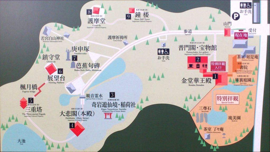 那谷寺の案内図