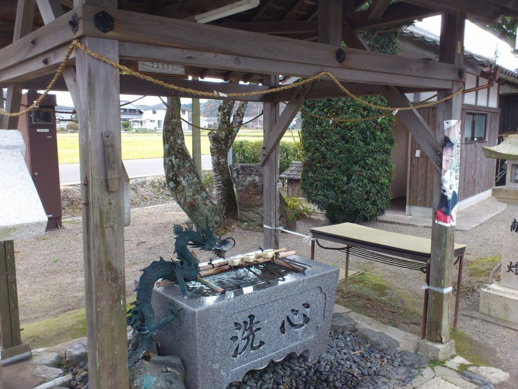 御澤神社の手水舎