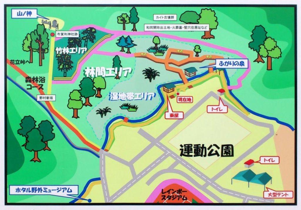 大野町運動公園の案内図