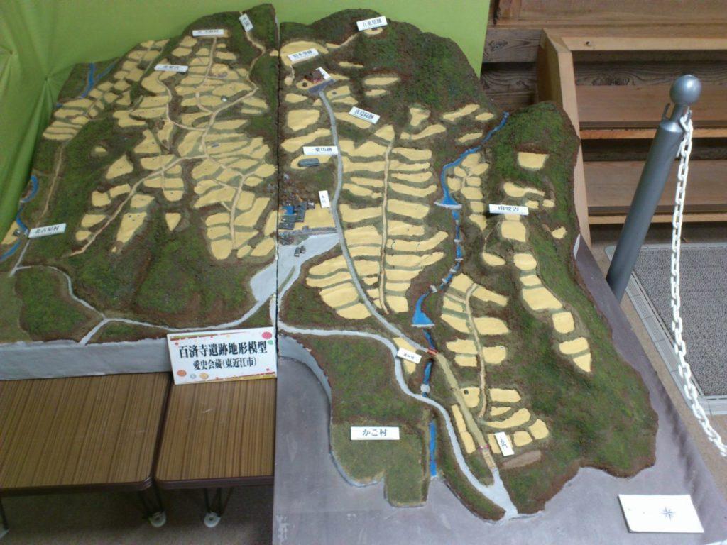 百済寺遺跡地形模型(ジオラマ)