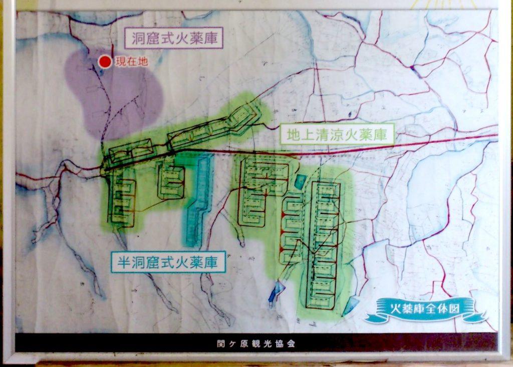 旧陸軍の火薬庫群の地図