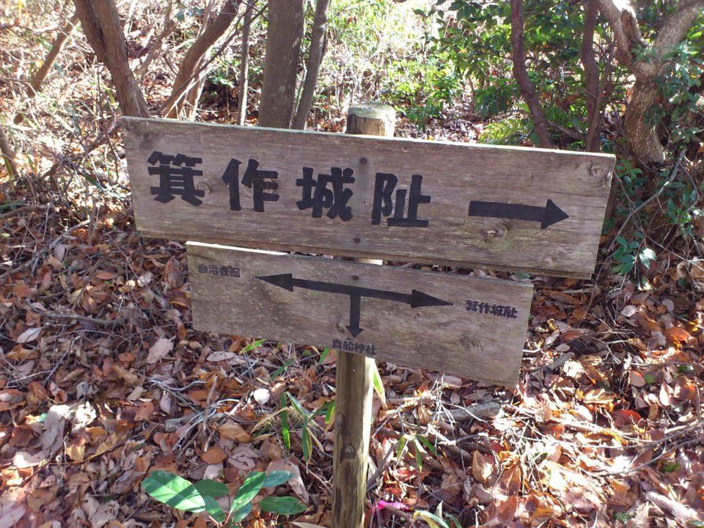 分岐点(左)貴舩神社(奥)自治会館