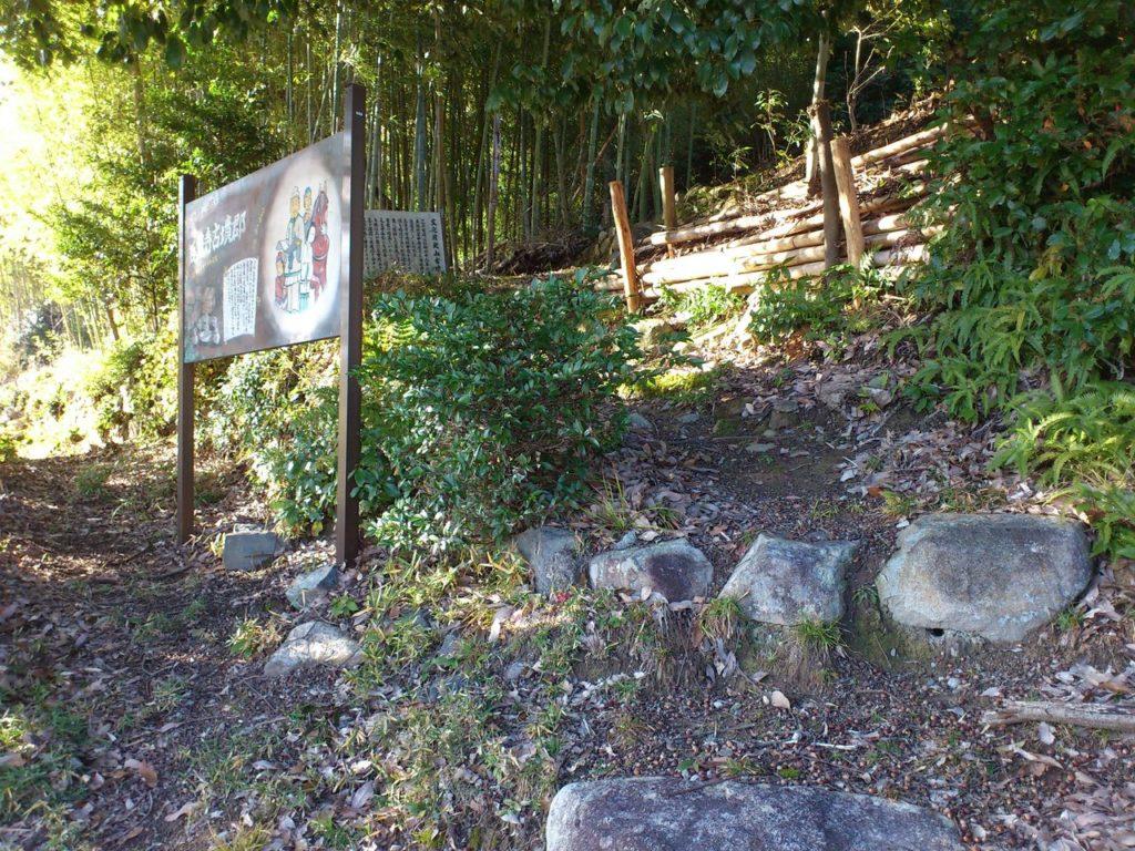 北山古墳への入り口