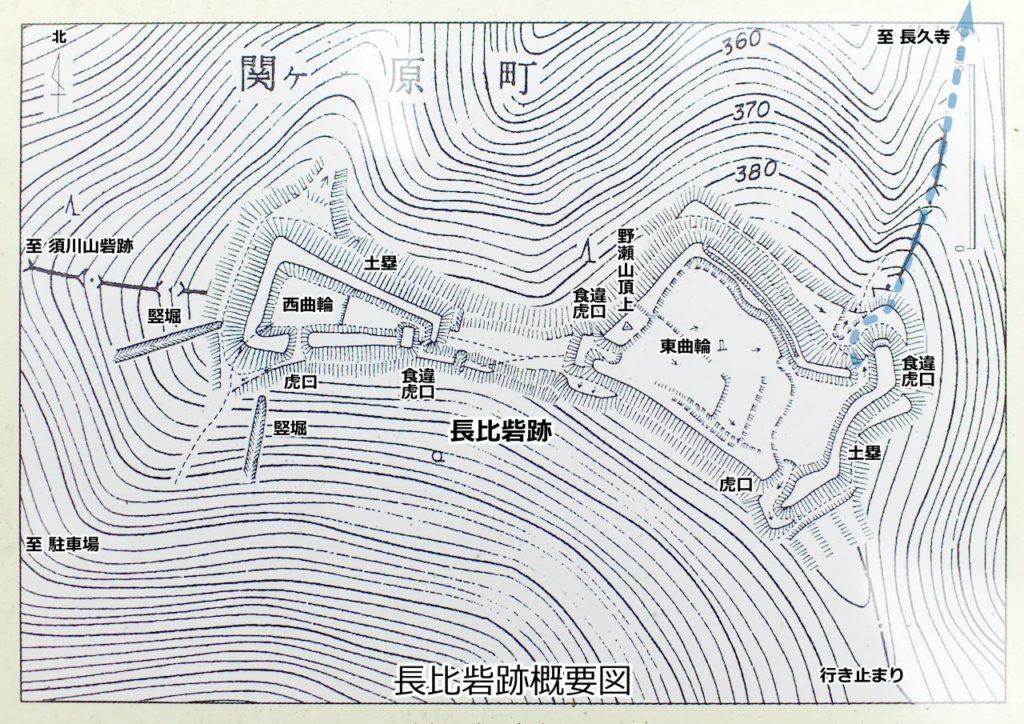 長比砦跡概要図