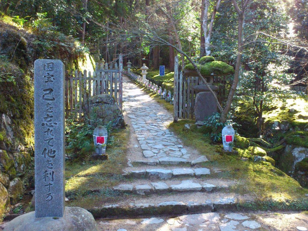本堂への参道の入り口