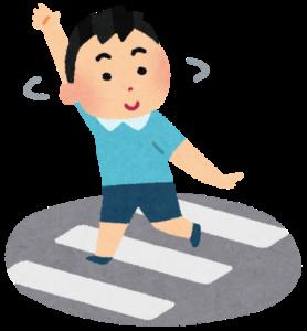 手を上げて横断歩道を渡る男の子