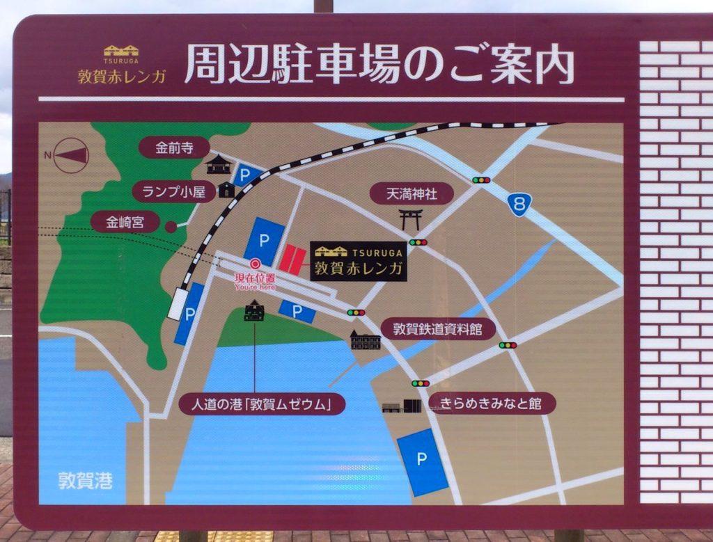 敦賀赤レンガ周辺の地図