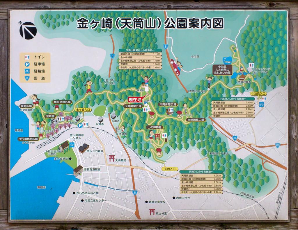 金ヶ崎(天筒山)公園案内図
