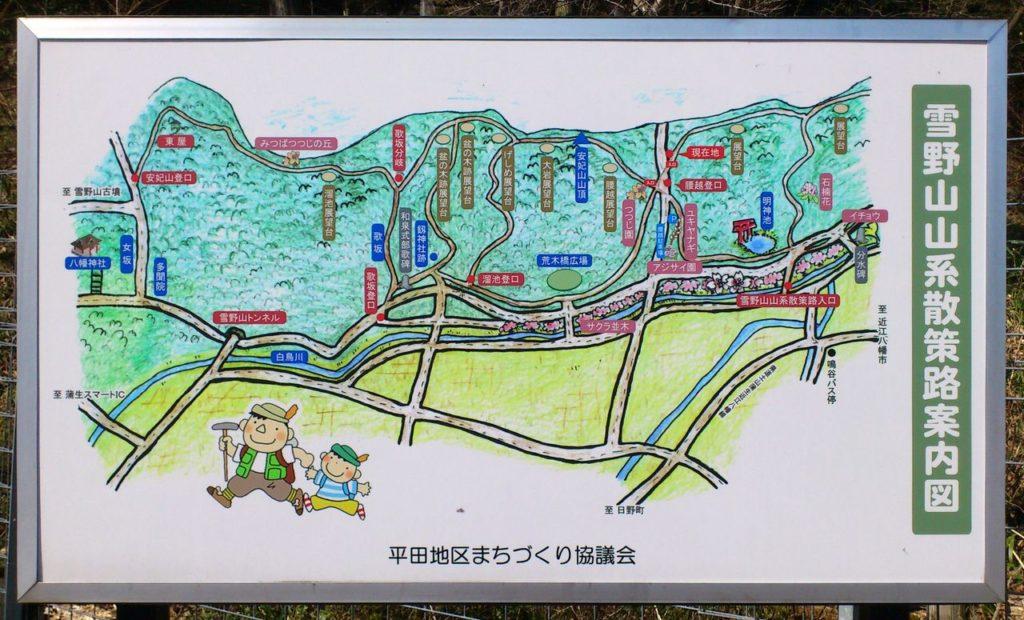 雪野山山系散策路案内図