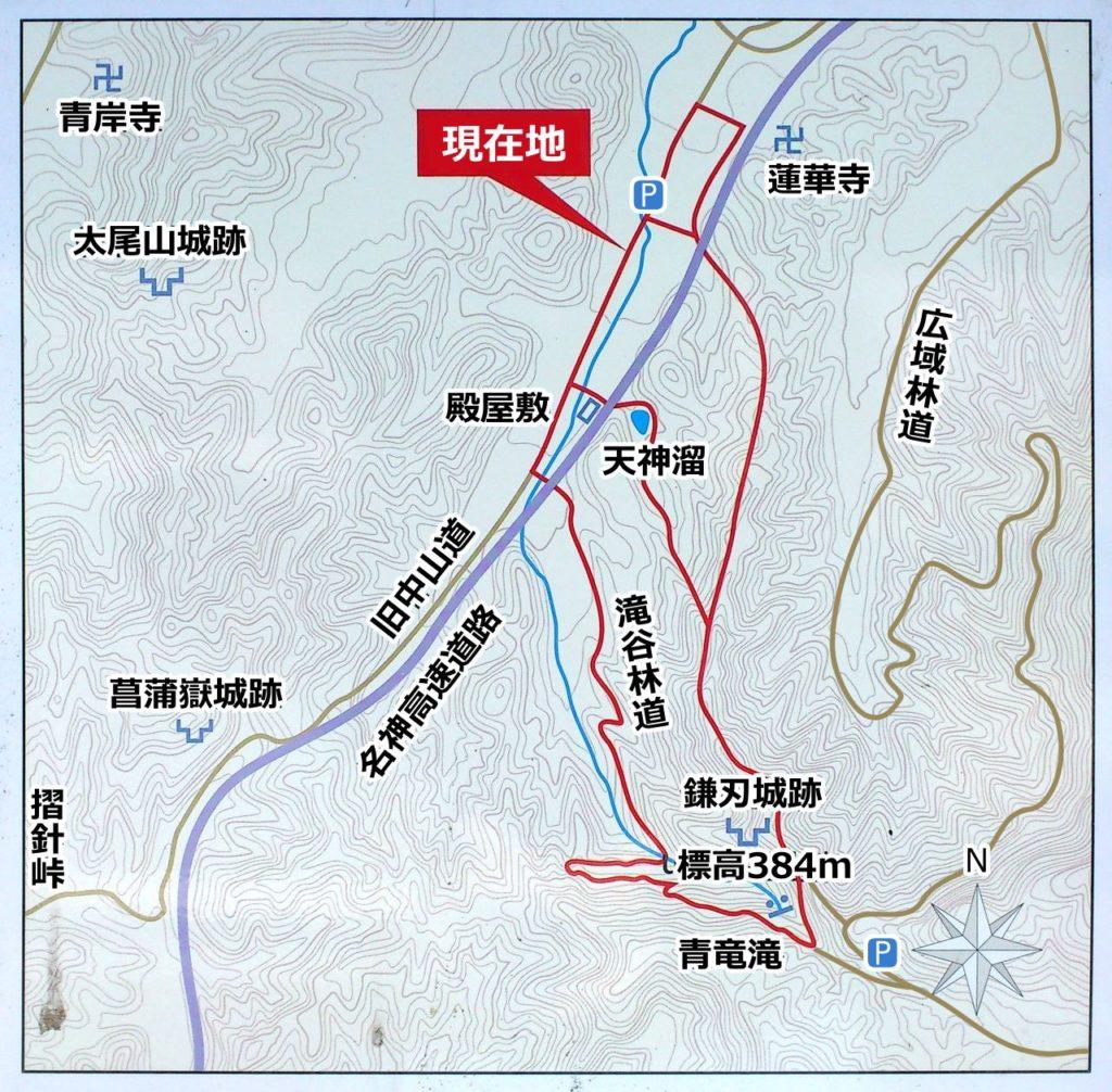 鎌刃城跡登山道案内図