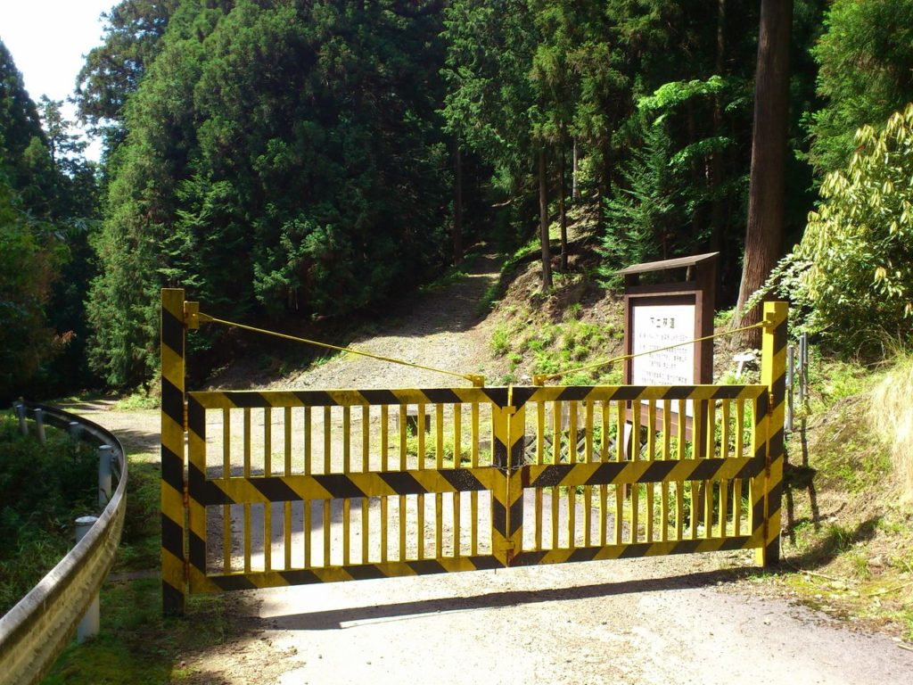 下土林道のゲート
