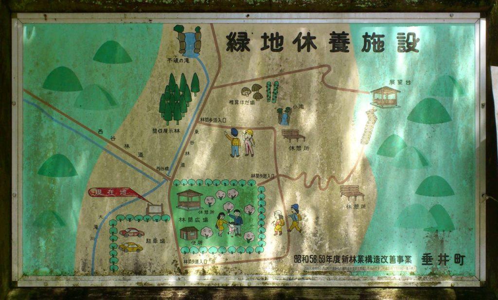 緑地休養施設案内図