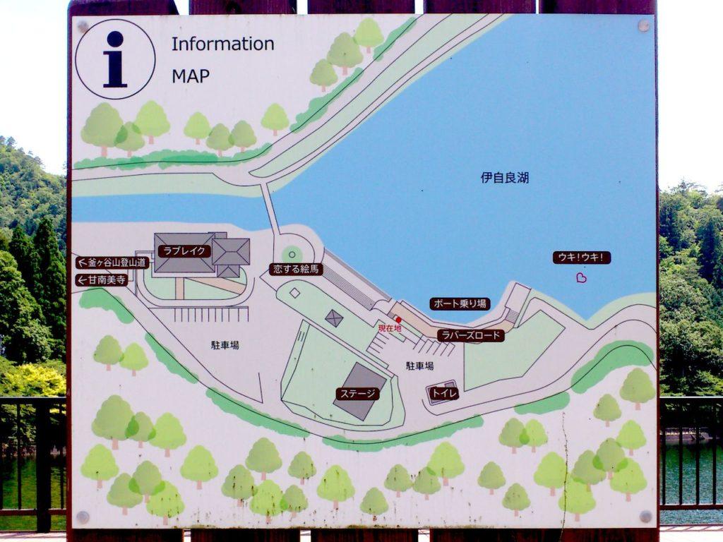 伊自良湖インフォメーションマップ