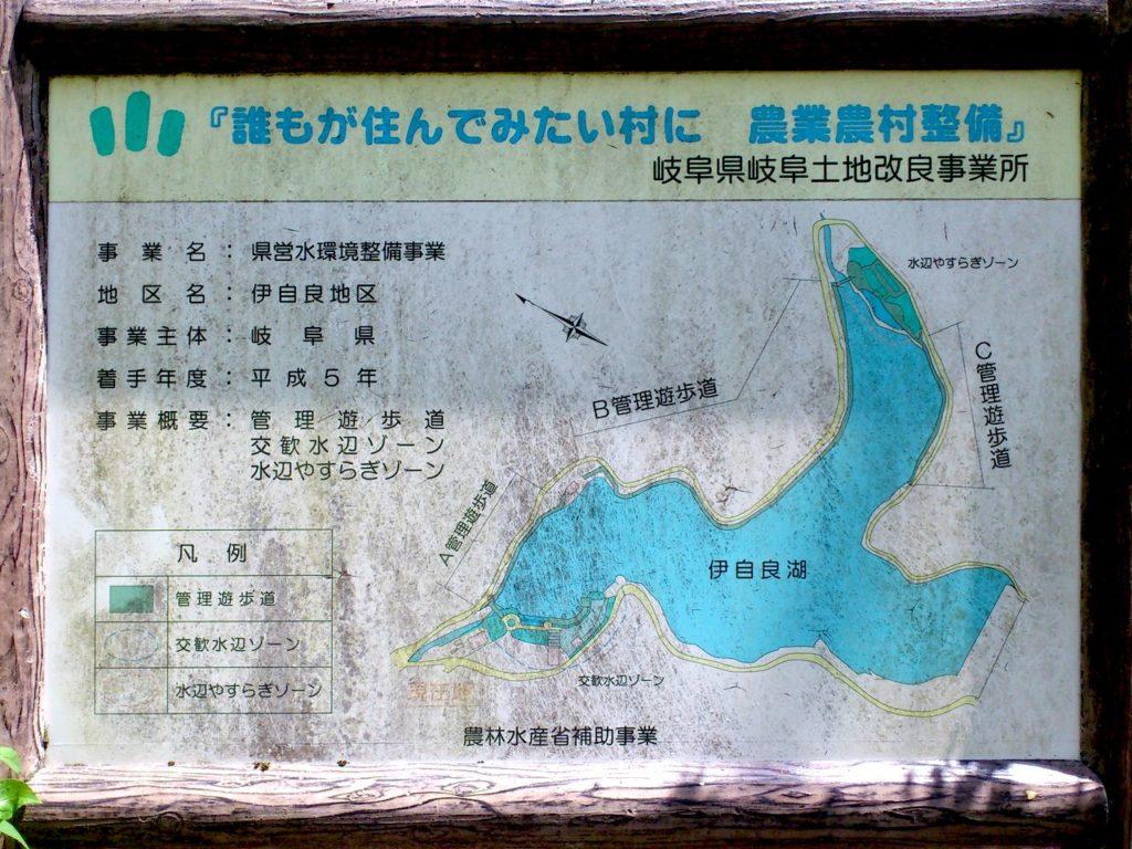 県営水環境整備事業