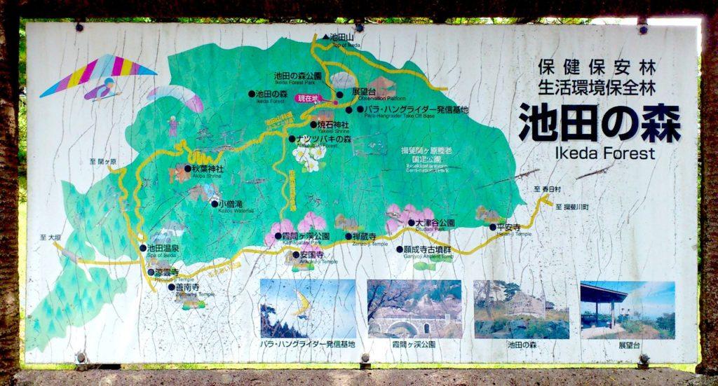 池田の森の案内図