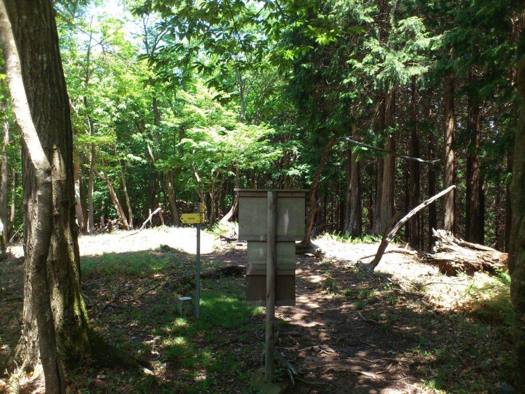 絆の森出口