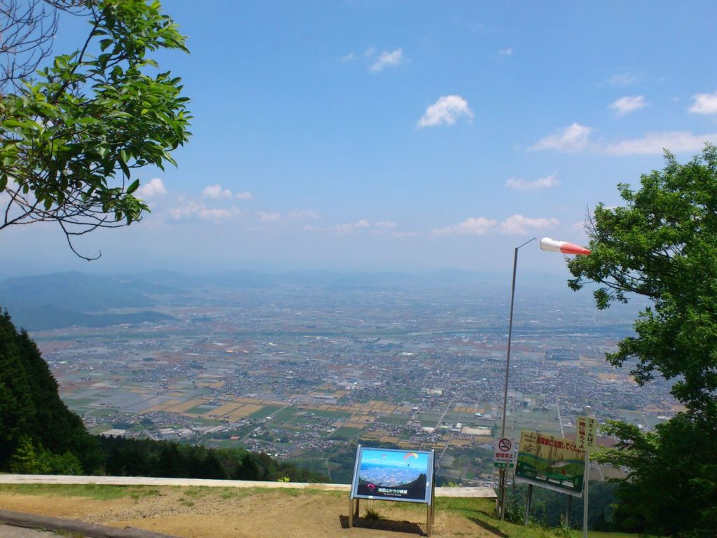池田山発進基地からの眺望