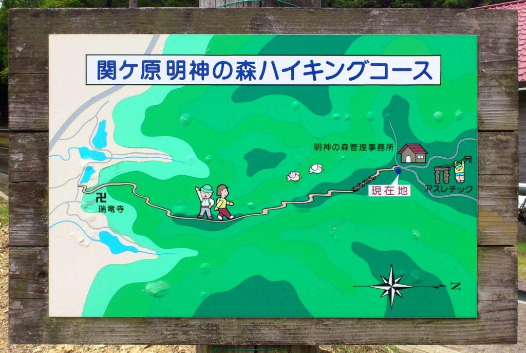関ヶ原明神の森ハイキングコース