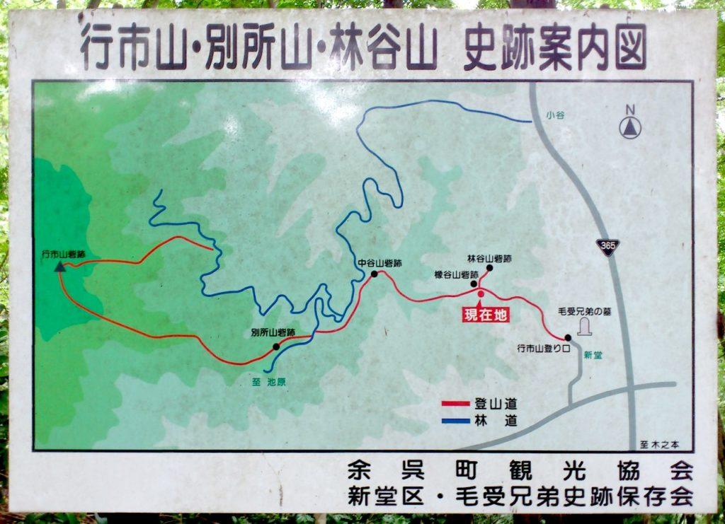 行市山・別所山・林谷山 史跡案内図