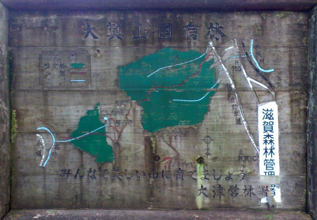 大箕山国有林案内図