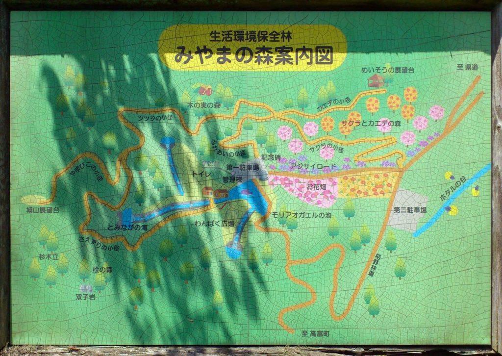 みやまの森案内図
