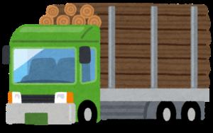 木材運搬トラック