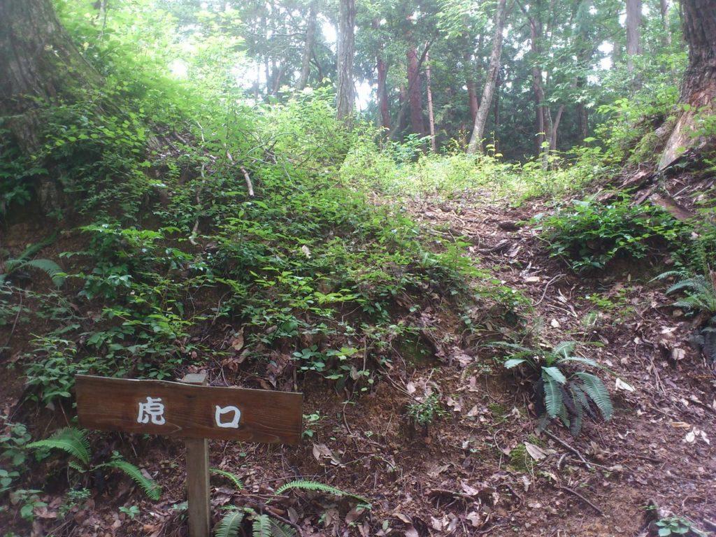 田上山砦跡の南郭虎口