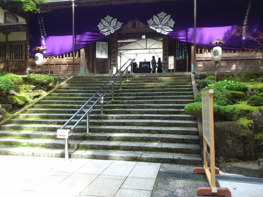 永平寺の通用門
