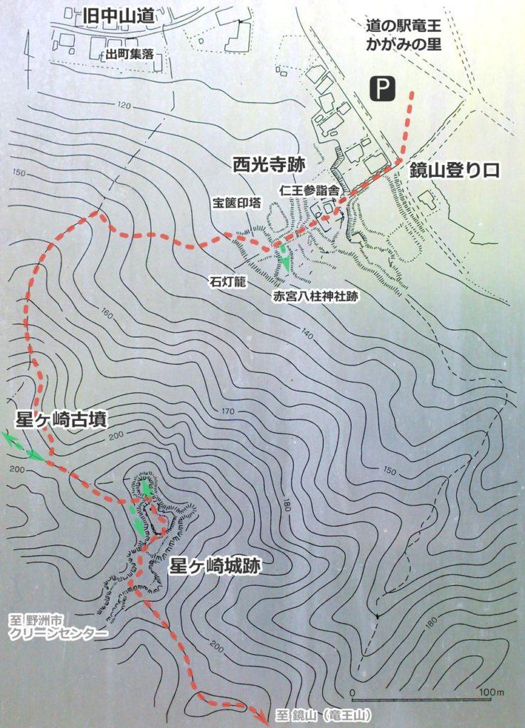 西光寺跡・星ヶ崎城跡平面図