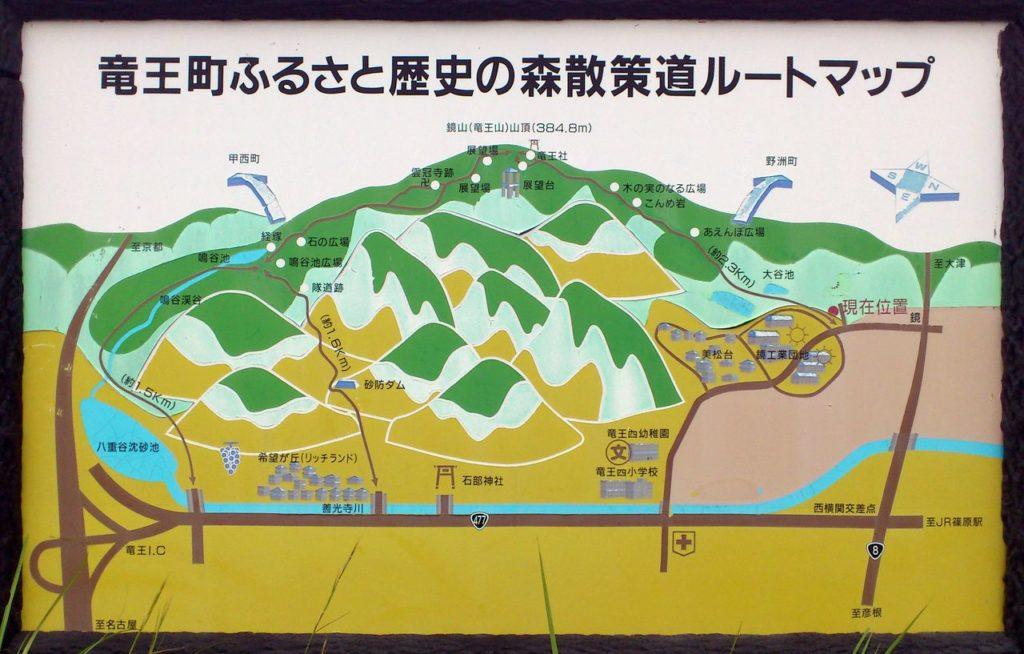竜王町ふるさと歴史の森 ルートマップ