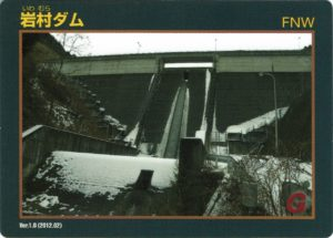 岩村ダムのダムカード