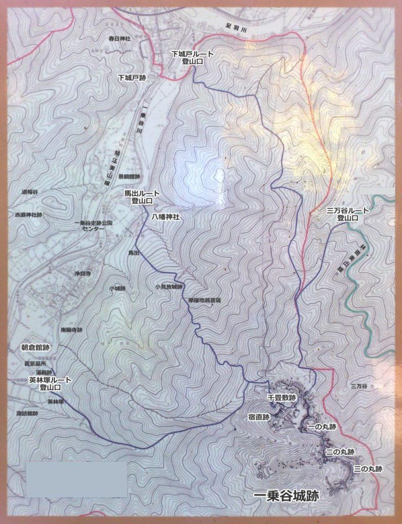 一乗谷城跡登山ルート