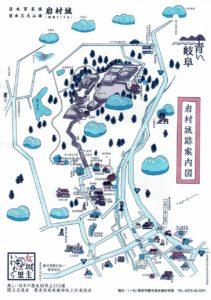 岩村城跡案内図