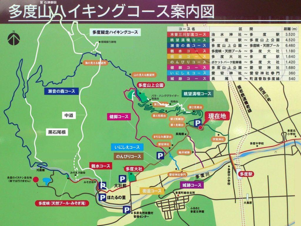 多度山ハイキングコース案内図