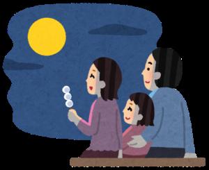 月見をする家族