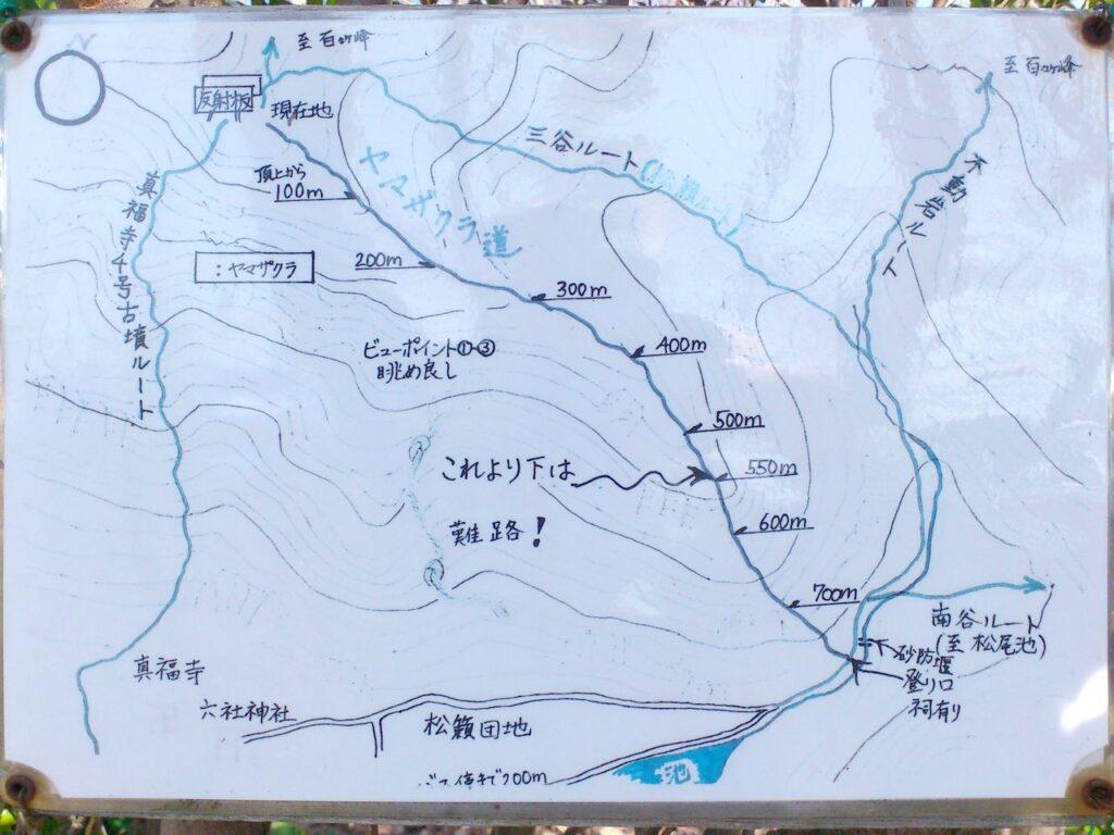 ヤマザクラ道案内図