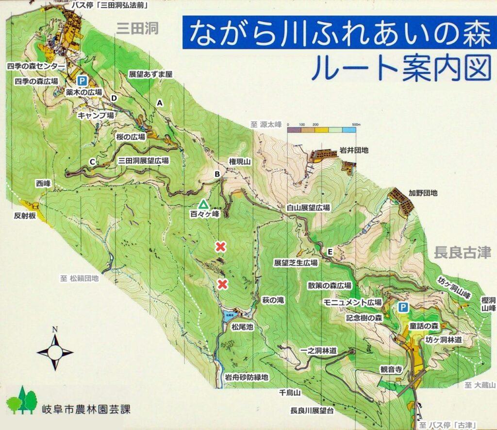 ながら川ふれあいの森ルート案内図