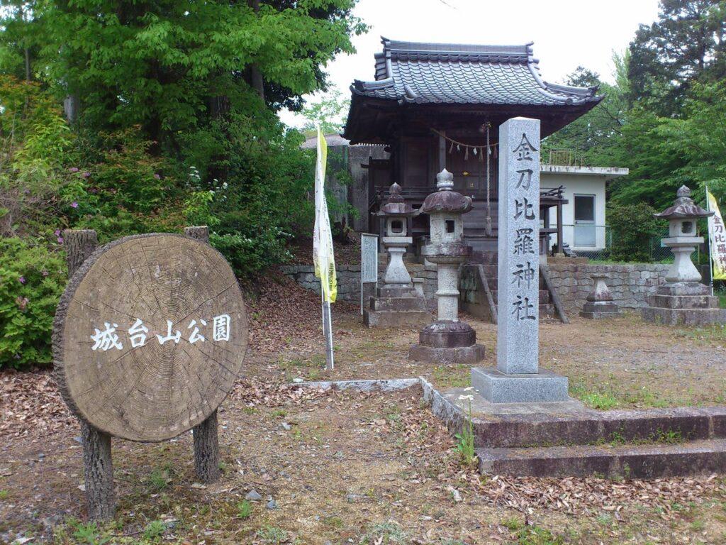 城台山公園の金刀比羅神社