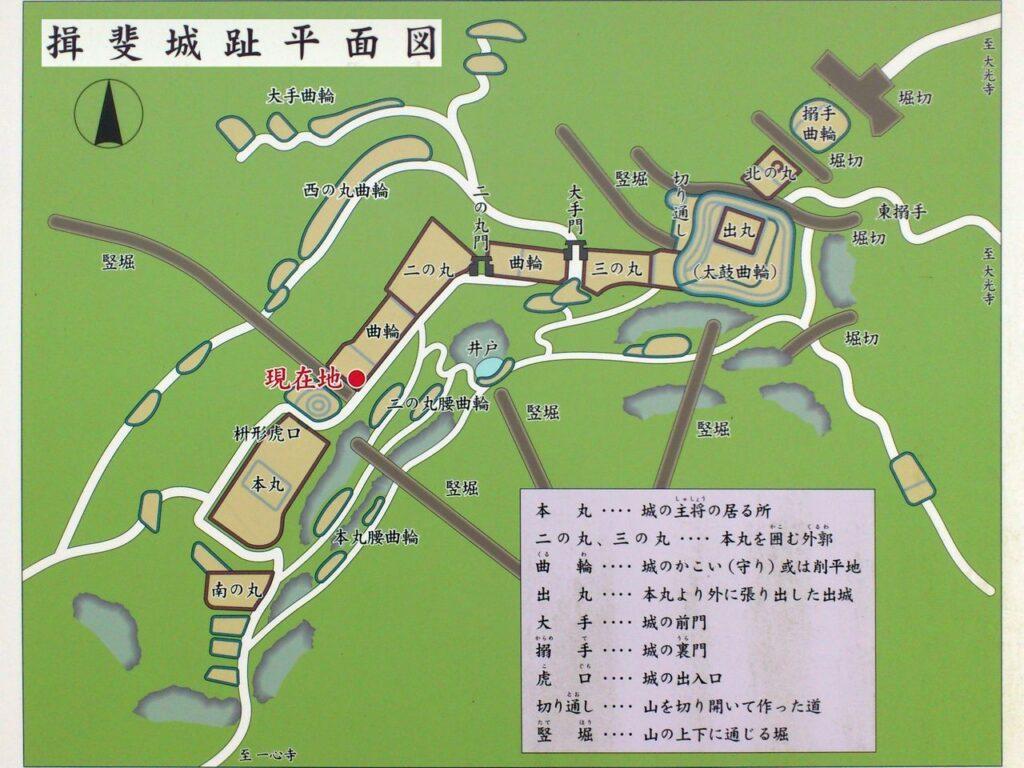 揖斐城址平面図