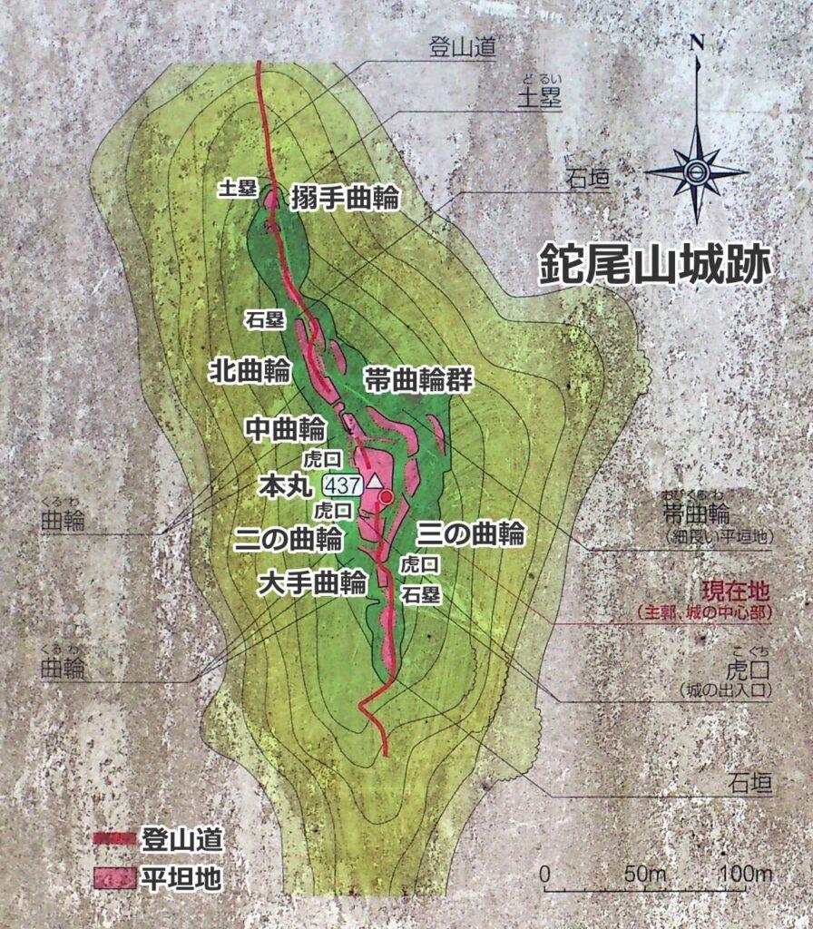 史跡 鉈尾山城跡縄張り図