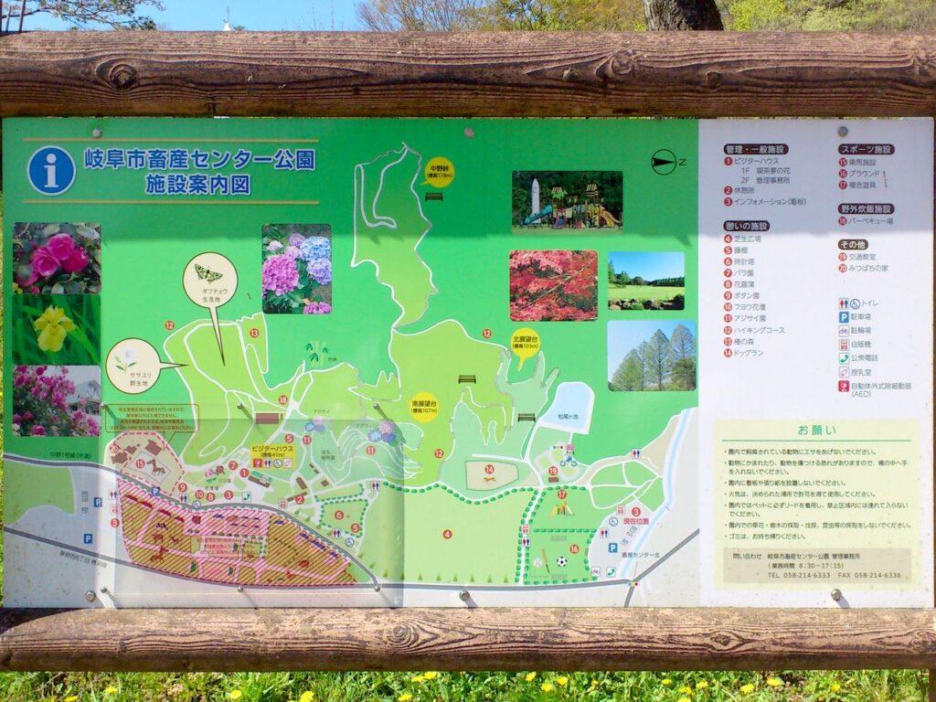 岐阜市畜産センター公園 施設案内図