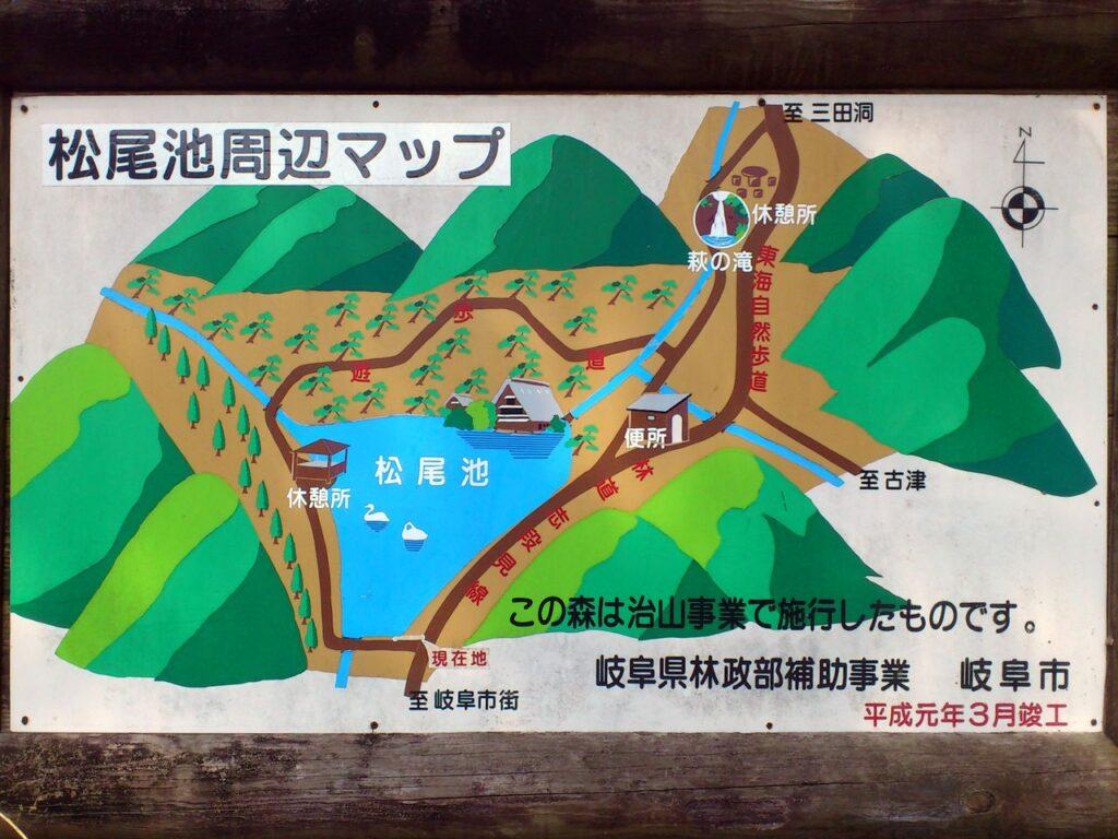 松尾池周辺マップ