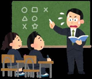焦る男性教師