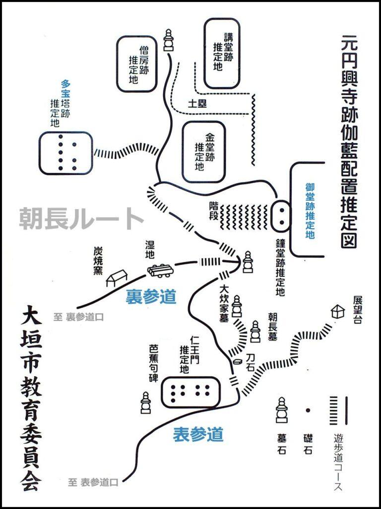 元円興寺跡伽藍配置推定図